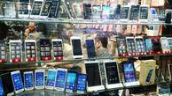 قیمت روز انواع تلفن همراه در ۲۶ مرداد ۱۴۰۰