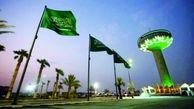 قانون ضد نژادپرستی در عربستان تصویب می شود؟