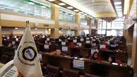 سقف قیمتی فراورده های پالایشی در بورس کالا برداشته شد