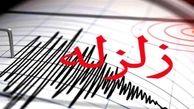 زلزله در مرز و آذربایجان