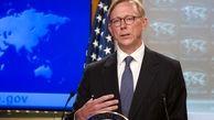 آمریکا معافیت همکاریهای هستهای با ایران را برای ۶۰ روز تمدید کرد