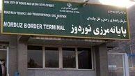 وزارت راه مسئول رسیدگی به پایانه های مرزی شد