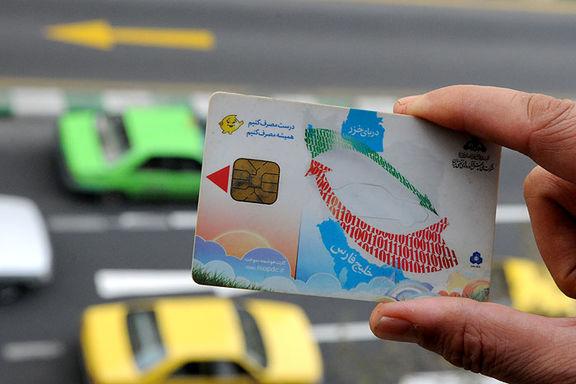 نحوه دریافت کارت سوخت برای خودروهایی دارای وکالتنامه