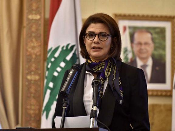 «ریا الحسن» نخست وزیر لبنان میشود؟