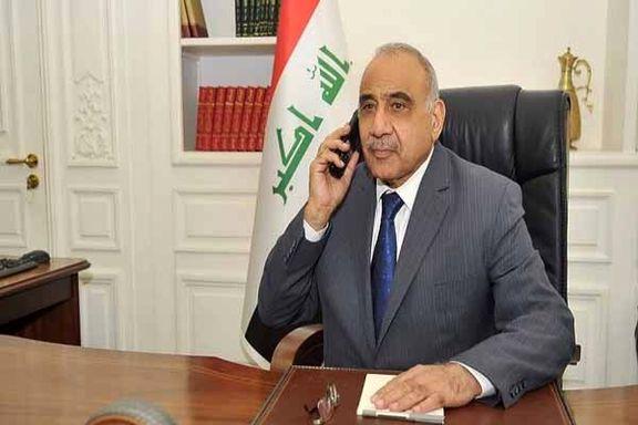 نخست وزیر عراق خواستار بازگشت زندگی به شرایط عادی شد