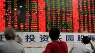 ریزش سهام آسیا اقیانوسیه به دنبال افت والاستریت
