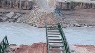 اتمام فاز اول ساخت پل موقت گاومیشان در مسیر دره شهر به پلدختر