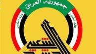 سازمان حشدالشعبی حمله به دو پایگاه خود را تکذیب کرد