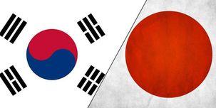 لغو معاهده اشتراکگذاری اطلاعاتی نظامی  کره جنوبی با ژاپن