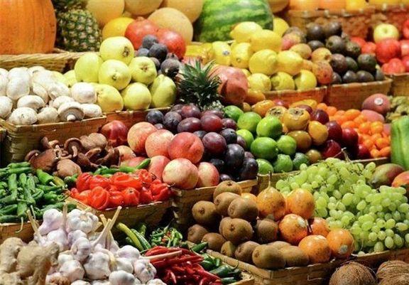 قیمت انواع سبزیجات و صیفیجات  درآستانه سال 99