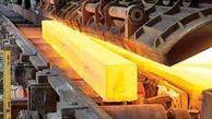 صادرات فولاد به مدت سه ماه آزاد شد
