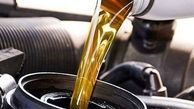 سازمان حمایت مجوز افزایش ۵۰ درصدی قیمت روغن موتور را صادر کرد