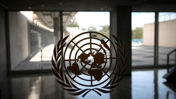 اعلام آمادگی سازمان ملل برای ادامه مذاکرات ایران و عربستان