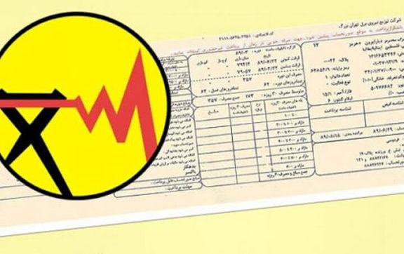 تعرفه برق بخش های مختلف چقدر است؟/ قیمت صنعت ماینینگ ۱۶۵۰ تومان