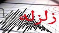 زمین لرزه 6.5 ریشتری در ایالت کالیفرنیا آمریکا +فیلم