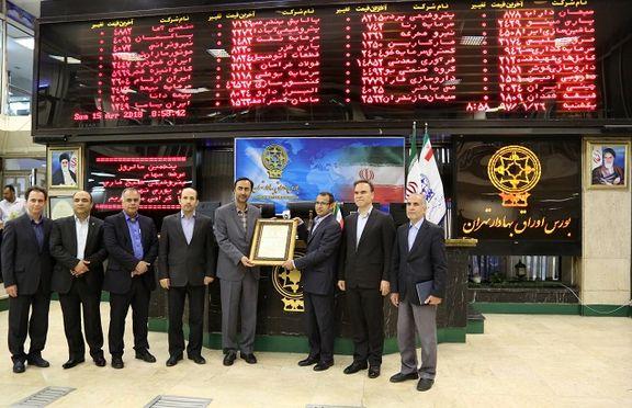 پنجمین سال حضور شرکت پتروشیمی خلیج فارس