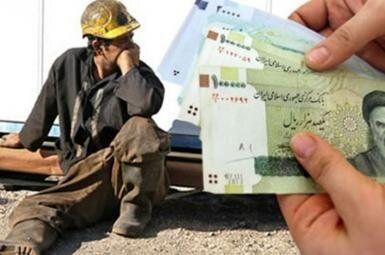 وضعیت فعلی دستمزد کارگران هشداردهنده است