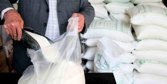 شکر تنظیم بازاری با قیت کیلویی 3هزار و 400 تومان / هر نفر 3 کیلو شکر میتواند دریافت کند