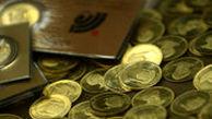 رکورد جدید قیمت سکه با رسیدن به قیمت 15 میلیون و 400 هزار تومان