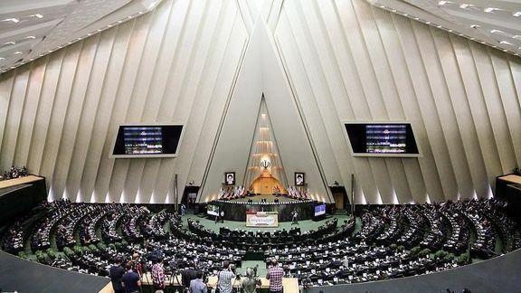 مجلس: باید جلوی پخش اعتراف تلویزیونی گرفته شود