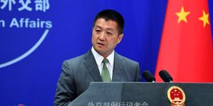 واکنش چین درباره تشکیل «گروه اقدام علیه ایران»