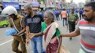سریلانکا غرق در خون / وقوع 8 انفجار در سریلانکا/  190 کشته و بیش از 450  نفر زخمی شدند