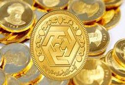 سکه 6 میلیون و ۱۳۰ هزار تومان شد