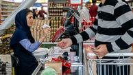 مجلس شورای اسلامی با رفع ایراد شورای نگهبان پرداخت یارانه 120 هزار تومانی را تصویب کرد