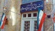 بیانیه تند وزارت خارجه ایران علیه سازمان ملل متحد