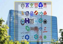 درخواست بانک ها و موسسات اعتباری از بانک مرکزی برای دریافت کارمزد خدمات الکترونیکی