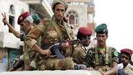 پهپاد جاسوسی ائتلاف سعودی در شهر نجران نابود شد