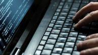 اطلاعیه مرکز ماهر در خصوص اختلال سراسری در سرویس اینترنت و سرویس های مراکز داده داخلی