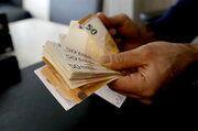 بازگشت 41 میلیارد و 300 میلیون یورو ارز صادراتی به چرخه اقتصادی کشور