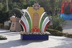 در آستانه عید سعید غدیر از نشان تقدیم شده به ارتش جمهوری اسلامی ایران