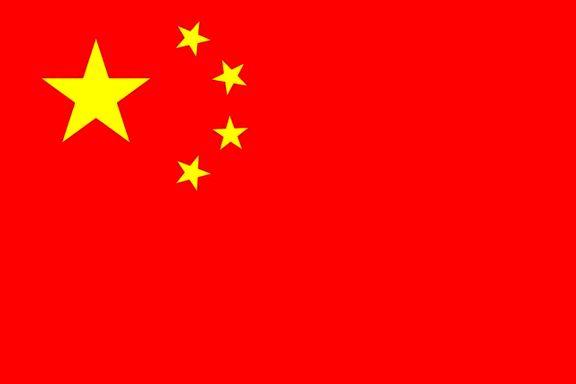 انتقاد چین به سیاست های آمریکا برای خاورمیانه