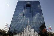 بانک مرکزی با تزریق 41 هزار میلیارد تومان نقدینگی موافقت کرد