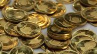 سکه ۱۵ هزار تومان افزایش یافت / هر گرم طلای ۱۸ عیار  ۴۶۶ هزار تومان