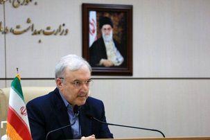 وزیر بهداشت به رهبر معظم انقلاب نامه نوشت