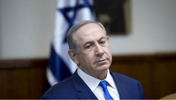 نتانیاهو به وحشت افتاد/ نخست وزیر اسرائیل نگران موجودیت کشورش