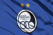 بیانیه استقلال درباره صدور مجوز حرفهای