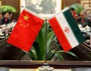 سرمایه داران پکن در ایران چقدر سرمایه وارد ایران کرده اند؟