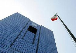 بانک مرکزی دستورالعمل جدید خرید و فروش ارز را به صرافیها اعلام کرد