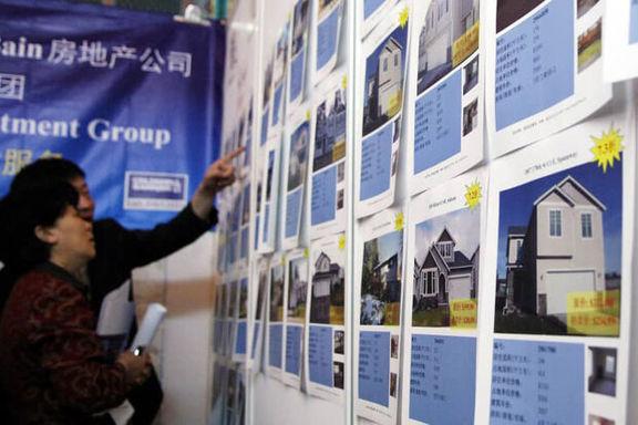 چین به برترین خریدار خارجی مسکن آمریکا تبدیل شد