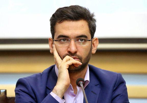 """جایزه ویژه """"جامعه جهانی فناوری اطلاعات"""" به ایران رسید"""