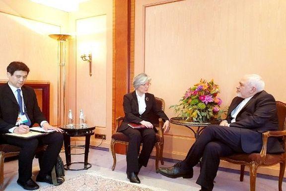 دیدار وزیر خارجه کره جنوبی با ظریف در حاشیه کنفرانس مونیخ