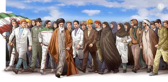 متن بیانیه رهبر معظم انقلاب صادر شد / جمهوری اسلامی برایش مهم است چرا بماند و چگونه بماند