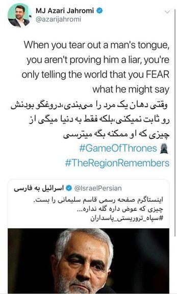 واکنش متفاوت وزیر ارتباطات به بستهشدن صفحات اینستاگرام برخی فرماندهان سپاه