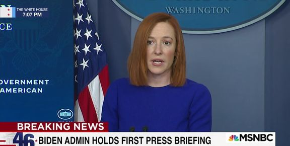 پاسخ سخنگوی کاخ سفید به سؤالی درباره برجام