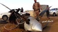 انتشار تصاویر پهپاد آمریکایی ساقط شده در غرب یمن