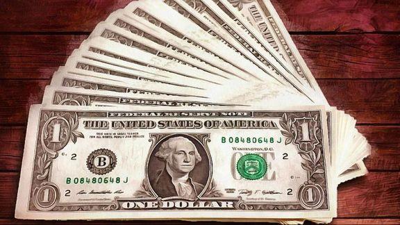 قیمت ارز در 12 آذر 97